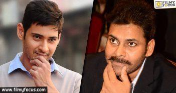 mahesh, A.R. Murugadoss, Superstar Mahesh Babu, pawan kalyan, Katamarayudu Movie, Director Dolly, Director Trivikram Srinivas,
