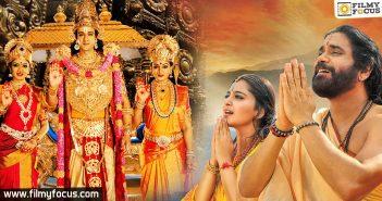 Om Namo Venkatesaya Movie, Nagarjuna, Anushka