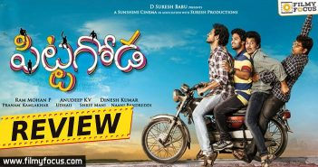 Pittagoda movie Review & Rating, Pittagoda movie Review, Pittagoda movie Rating, suresh productions, vishwa, Punarnavi Bhupalam