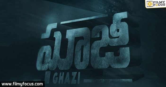 Ghazi - Telugu Movies on Amazon Prime