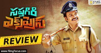 Sapthagiri Express Movie Review & Rating, Sapthagiri Express Movie Review, Sapthagiri Express Review, Sapthagiri Express Movie, Sapthagiri Express Telugu Movie Review, Saptagiri, Roshni Prakash, Arun Pawar,