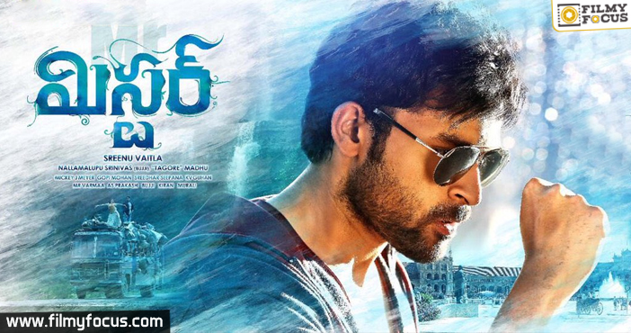 varun tej,mister movie, srinu vaitla, Actress Lavanya Tripathi, Actress Hebah Patel,