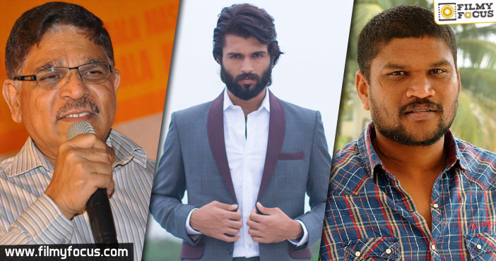 Allu Aravind, Vijay Devarakonda, Director Parasuram, Pelli Choopulu Movie,