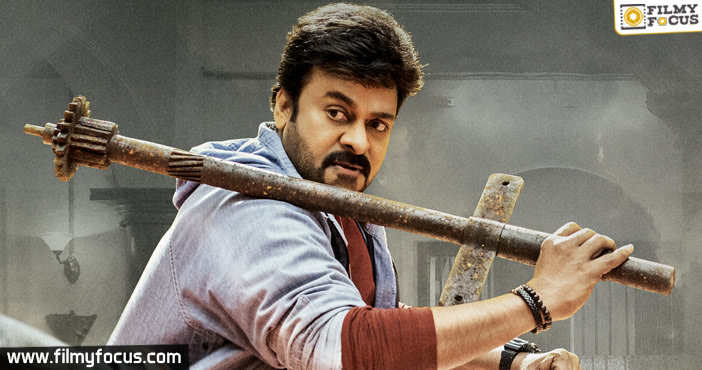 Chiranjeevi 150th Movie, Khaidi No 150, Rakul Preet, ram charan, VV Vinayak