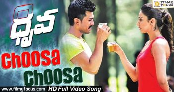 Choosa Choosa Full Video Song,Dhruva Movie, Ram Charan,Rakul Preet