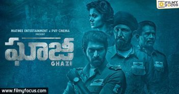 rana , Ghazi Movie, Actress Tapsee Pannu, NTR, Amitabh Bachchan, prodocer PVP,