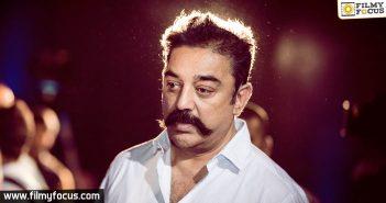 kamal haasan, Kamal Haasan Movies, jallikattu, tamil nadu, Kamal Haasan Movies,