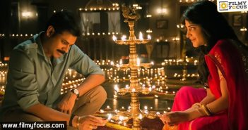 Director Trivikram Srinivas, pawan kalyan, Director Dolly, Actress Shruti Haasan, Anoop Rubens,