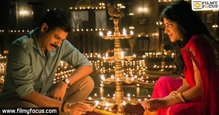 Director Trivikram Srinivas, pawan kalyan, Director Dolly, Actress Shruti Haasan, Anoop Rubens,