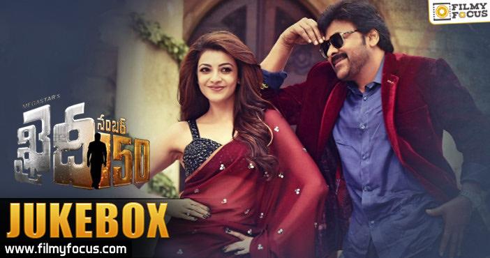 Khaidi No 150 Full Audio Songs Jukebox Chirajeevi Kajal Filmy Focus