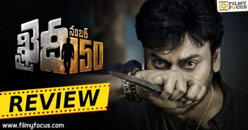 Chirajeevi, kajal, Khaidi No 150 Movie, Khaidi No 150 Review, Khaidi No 150 telugu Review, Ram Charan, VV Vinayak