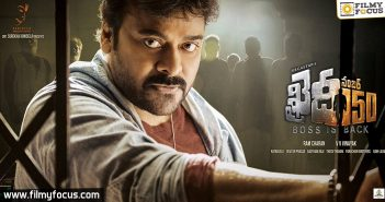 chiranjeevi, Khaidi No 150 Movie, ram charan, VV Vinayak, Actress Kajal Aggarwal,