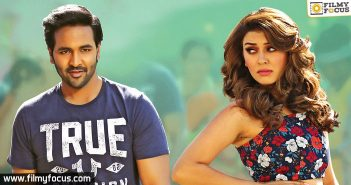 Luckunnodu Movie, manchu vishnu, Manchu Vishnu Movies, Hansika Motwani, MVV Cinema,