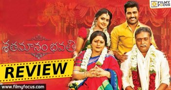 Anupama Parameshwaran, Dil Raju, Mickey J Meyer, Prakash Raj, Sameer Reddy, Satish Vegesna, sharwanand, Shatamanam Bhavati, Shatamanam Bhavati Movie, Shatamanam Bhavati Movie Rating, Shatamanam Bhavati Movie Review,