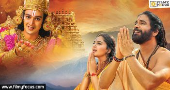 Om Namo Venkatesaya movie, nagarjuna, Actor Jagapathi Babu, anushka, Pragya Jaiswal, K Raghavendra rao,