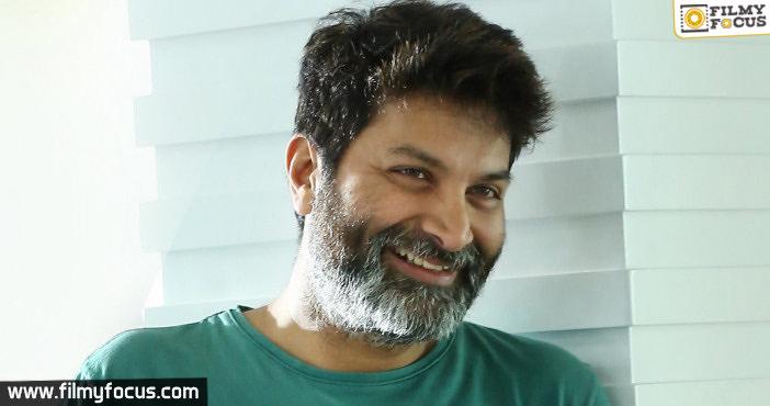Director Trivikram Srinivas, pawan kalyan,NTR, mahesh babu