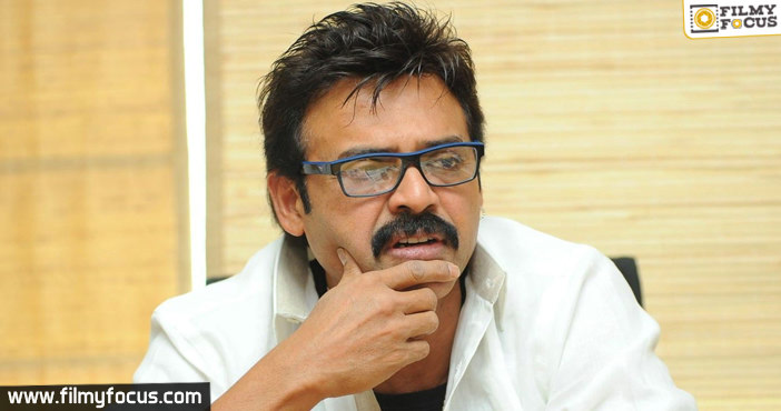 venkatesh, Venkatesh Movies, suresh babu, Kishore thirumala, Nenu Sailaja Movie, Aadavallu Meeku Joharlu Movie,