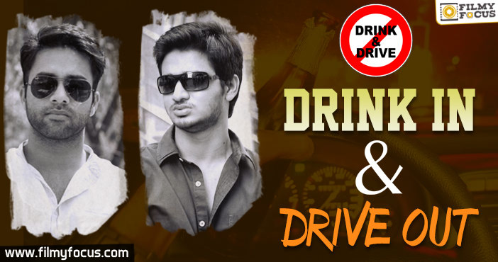 Drink in and Drive Out!