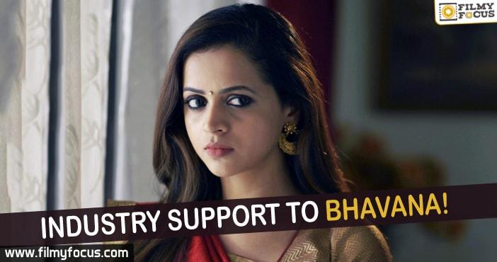 Actress Bhavana, Bhavana,
