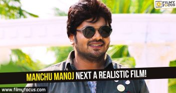 Manchu Manoj, gunturodu movie, okkadu migiladu movie, Pragya Jaiswal,