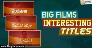 Big Films Interesting Titles