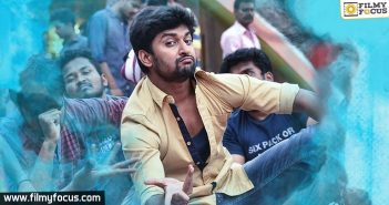 Actor Nani, Hero Nani, keerthy suresh, Nani, Nenu Local Movie