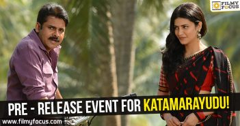 Actress Shruti Haasan, Director Dolly, katamarayudu movie, pawan kalyan
