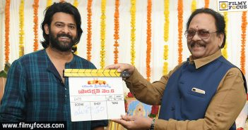 Bahubali, Director Sujeeth, Prabhas, uv creations