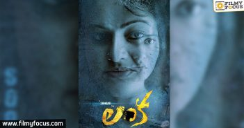 Actress Raasi, Kalyana Vaibhogame Movie, lanka movie