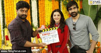 Anil Ravipudi, Dil Raju, Mehreen Kaur, raja the great movie, RaviTeja, Raviteja Movies