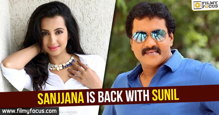 Sanjjana, actress sanjjana,bujjigadu movie, Sunil, Ungarala Rambabu Movie, Director Shankar,
