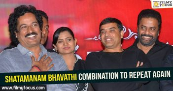 Shatamanam Bhavati Movie, Satish Vegesna, Dil Raju,