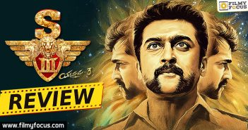 S3 Movie Review, Si3 Review, Singam 3 Movie Rating, Singam 3 Movie Review, Singam 3 Movie Review & Rating, Singam 3 Movie. Singam 3 review, Singam 3 Telugu Movie, Yemudu 3 Movie Review