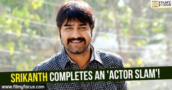 hero Srikanth, raa raa movie,chiranjeevi