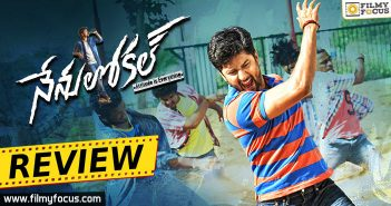 Nenu Local Movie Review & Rating, Nenu Local Movie Review, Nenu Local Movie Rating, Hero Nani, Actor Nani, Keerthy Suresh, Nenu Local review, Nenu Local Movie telugu review, Nenu Local telugu review,