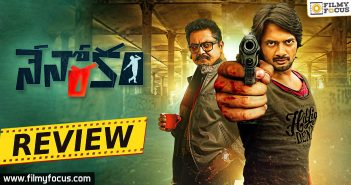 nenorakam movie, nenorakam movie rating, nenorakam movie review, nenorakam movie review & Rating, Radhika sarath kumar, Sairam Shankar, Sarath Kumar