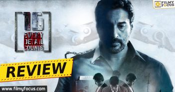 16 Movie Review,16 Movie Review & Rating,16 telugu Movie Review,