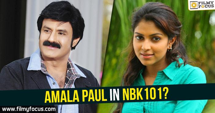balakrishna 101 film, Director Puri Jagannadh, Balayya Babu, bhavya creations, Actress Muskan, Amala paul