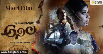 Anila short film, Anila    Telugu Short film 2017, runwayreel, Telugu Short Film, telugu short films
