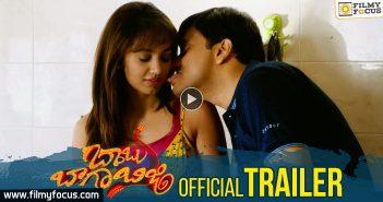 babu baga busy movie, Babu Baga Busy Official Teaser, Babu Baga Busy Teaser, Sree Mukhi, Srinivas Avasarala, Tejaswi Madivada