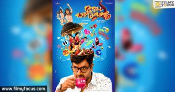 Srinivas Avasarala, Babu Baga Busy, Babu Baga Busy Movie, Tejaswi Madivada, Sree Mukhi