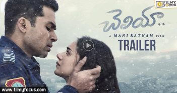 Cheliyaa Telugu Movie, Mani Ratnam, AR Rahman, Karthi, Aditi Rao