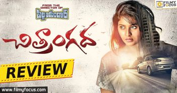 actress Anjali, Chitrangada movie, Chitrangada Movie Review, Chitrangada Movie Review and Rating, Chitrangada telugu Movie Review and rating, director ashok, Sindu Tulani