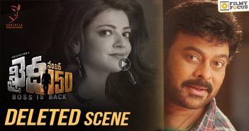 Khaidi No 150 Movie, Chiranjeevi, Kajal Aggarwal