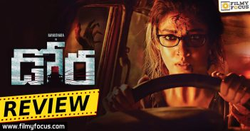 Dora Movie, Actress Nayanthara, nayanthara movies, Dora Movie Review & Rating, Dora Movie Review, Dora Movie Rating, Dora telugu Movie Review & Rating, Dora telugu Movie Review, Dora telugu Movie Rating