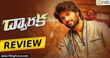 Dwaraka Movie Rating, Dwaraka Movie Review, Dwaraka Movie Telugu Review, Dwaraka Review in Telugu, Dwaraka Telugu Movie, Dwaraka Telugu Review, Pooja Jhaveri, Vijay Deverakonda