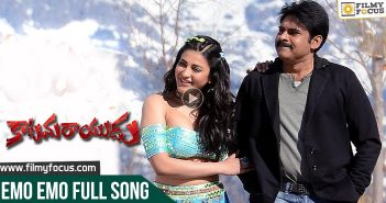 Emo Emo Full Song,Katamarayudu Movie, Pawan Kalyan, Shruti Haasan