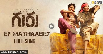 Guru Movie, Guru Movie Jukebox, Ritika Singh, Venkatesh, Guru Telugu Movie, Actress Ritika Singh,