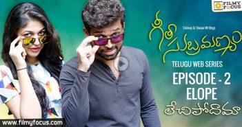 Geetha Subramanyam, Geetha Subramanyam videos, Geetha Subramanyam web series, runwayreel, Short Films, telugu short films