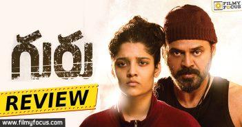 Guru 2017 Movie, Guru Movie, Guru Movie Theatrical Trailer, Guru Movie Review & Rating, Guru Movie Review, Guru Movie Rating, Guru telugu Movie Review, venkatesh, Sudha Kongara, Actress Ritika Singh,